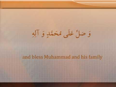 Wednesday Du\'a from Sahifa al Zahra (a) - Arabic and English