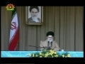 Sahifa-e-Noor - Urdu - Islami Ittihad Ki Ashad Zaroorat Hai - Leader Ayatollah Sayyed Ali Khamenei