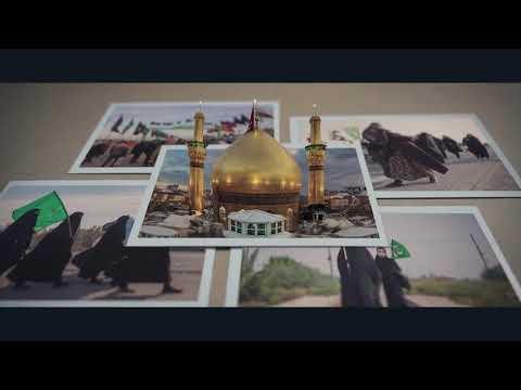 Road of Arbaeen - Hossein Sib Sorkhi | Farsi sub English