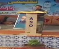 [47th Convention ASO] Educational Conference - Urdu