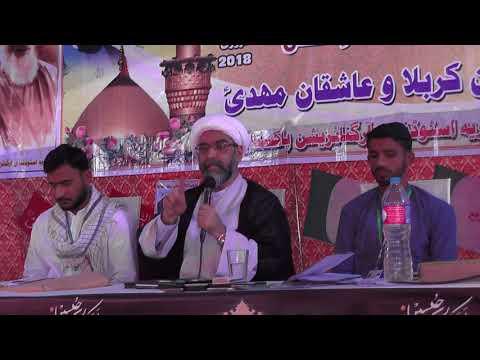 [47th Convention of ASO] Clip-Khalis Ilahi kam HIWM Alama Ghulam Asghar Shaheedi - Urdu