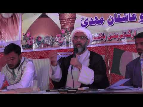 [47th Convention of ASO] Clip- Apna Muhasiba Kareen-HIWM Molana Asghar Shaheedi - Urdu