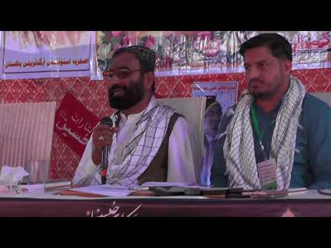 [47th Convention of ASO] Q&A session HIWM Nabi Bux Danish Sahib - Urdu