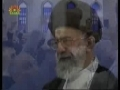 Sahifa-e-Noor - Urdu - When Man Starts to Like Himself  - Leader Ayatollah Sayyed Ali Khamenei