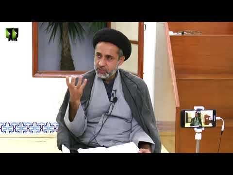 [Dars 4] Nahj-ul-Balagha Khutba No.01   H.I Muhammad Haider Naqvi - Urdu