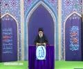 [Khutba-e-Jumaa] 23rd Feb 2018   Topic: Aamal wa Ibadat - Ustad Syed Jawad Naqvi - Urdu