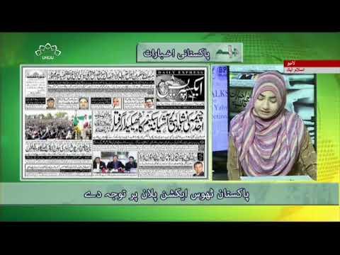 [25Feb2018] پاکستان ٹھوس ایکشن پلان پر توجہ دے- Urdu