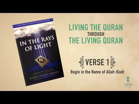 Living The Quran: Begin everything you do in the name of Allah/God - English