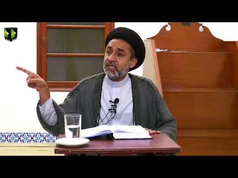 [Dars 6] Nahj-ul-Balagha Khutba No.01   H.I Muhammad Haider Naqvi - Urdu