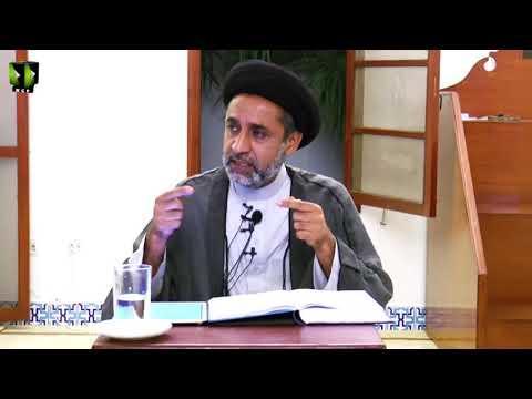 [Dars 7] Nahj-ul-Balagha Khutba No.01   H.I Muhammad Haider Naqvi - Urdu