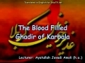 [English Translated] Ayatullah Javadi Amoli - The Blood Filled Ghadir of Karbala 1 - Persian
