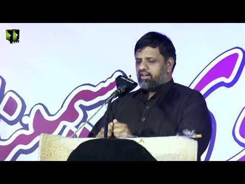 [ Afkar-e-Shaheed Naqvi Seminar ] Khitaab: Br. Danish Naqvi | 10th March 2018 - Urdu