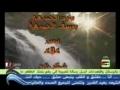 Ali Ali Ali Ali Ya Ali - علي علي - الرادود الميرزا مظاهر الشناف - Arabic