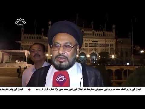 [17Mar2018] رہبر انقلاب اسلامی کی شخصیت اور کارنامے کے زیرعنوان عظیم ال