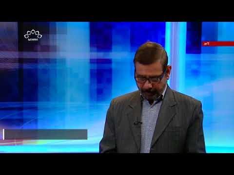 [17Mar2018] سعودی ولی عہد بدوی جاہلیت کے زمانے کے کھوکھلے - Urdu
