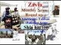 QA- Zavia - News Roundup by HI Aga Syed Ali Murtaza Zaidi-Urdu