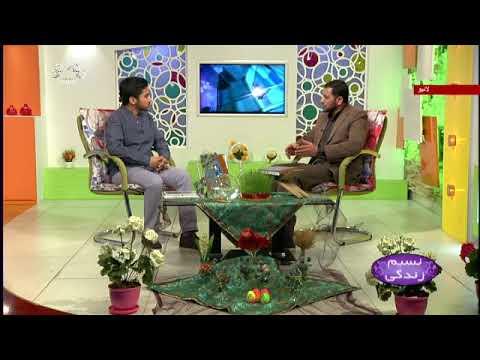 [ امام ہادیؑ کی شخصیت [ نسیم زندگی - SaharTv Urdu