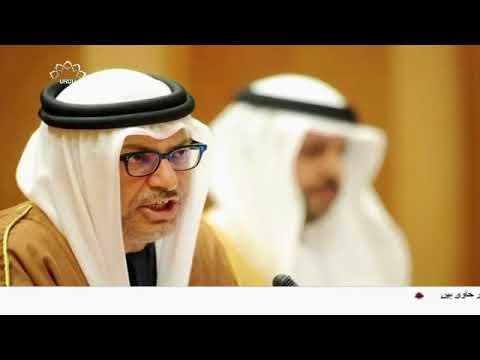 [21Mar2018] داعش کے حملوں کے بارے میں عراقی وزیر اعظم کا انتباہ - Urdu