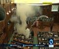 [22 March 2018] Tear gas halts vote on Montenegro border demarcation in Serbia - English