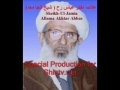 علامہ اختر عباس رح Purpose of Prophets and Imams  by HI Alama Akhtar Abbas -Urdu