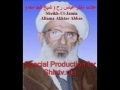 علامہ اختر عباس رح Spirit and Body  by HI Alama Akhtar Abbas -Urdu