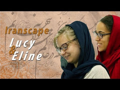 [Documentary] Iranscape: Lucy and Eline - English