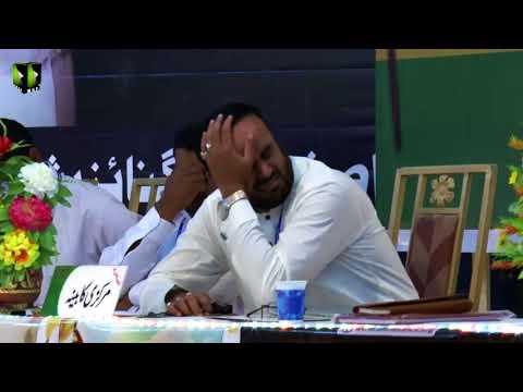 [Wilayat-e-Haq Convention 2018] Salaam: Janab Irshad Hussaini | Shab-e-Shohada | Asgharia Org Pak - Sindhi