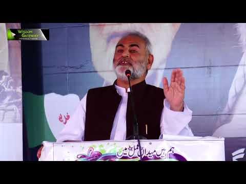 [Wilayat-e-Haq Convention 2018] Speech: Janab Sajid Ali Kazmi | Asgharia Org. Pak - Sindhi