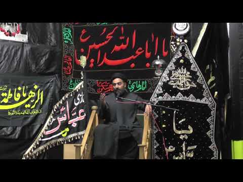 2nd Majlis ( امتحان الہئ ) By H I Syed Nusrat Bukhari at Imambargah Fatima Zahra S.A Frankfurt Part-2 - Urdu