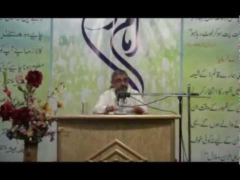Mashray ki Islah o Tarbiyat mein Hamara Hissa By H I Ali Murtaza Zaidi at Masjid Khatim-ul-Anbiya Alamdar Road Quetta-Ur