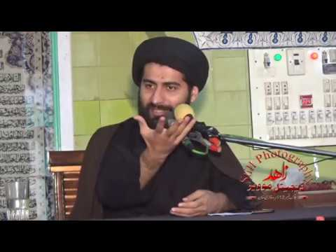 Majlis 19th Safar 1439 Hiajri 2017 By Allama Arif Kazmi at Imam Bargah Haideria D G Khan - Urdu