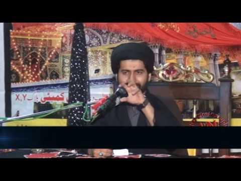 Majlis Ayam e Fatimiya s.a 1439 Hijari 2018 By H I Syed Arif Hussain Kazmi at D G Khan - Urdu