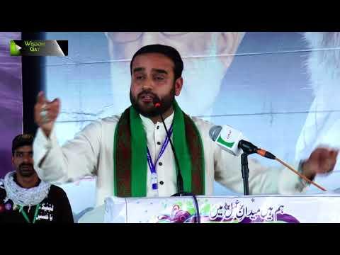 [Wilayat-e-Haq Convention 2018] یوم یعسوب الدین | Speech: Br. Fazal Hussain | Asgharia Org. Pak - Urdu