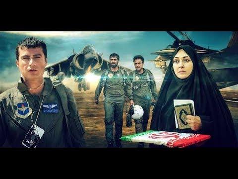 Trailer | Shoq-e-Parwaz | Life of Shaheed Abbas Babaei - Urdu