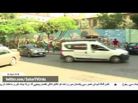 [06APR2018] لبنانی نوجوانوں نے شارع ملک سلمان کا نام شارع عہد التمیمی ر�