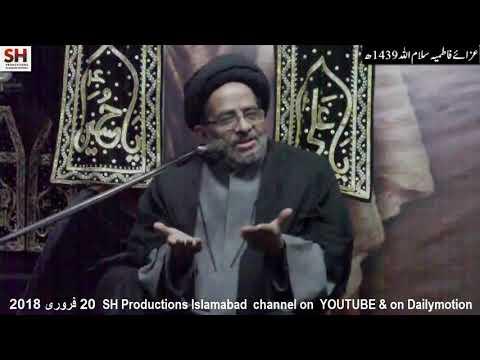 Majlis Ayam e Fatima sa 1439 Hijari 20 Feb 18 By Allama Syed Razi Jaffar at Bargah Imam Hassan as G-10 -Urdu