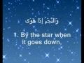 Sura Najm - Arabic