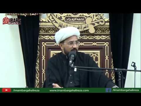 Majlis 15th Rajab 1439 Hijari 1st April 2018 Shahadat Bibi Zainab s.a By H I Irfan Abbas - Urdu