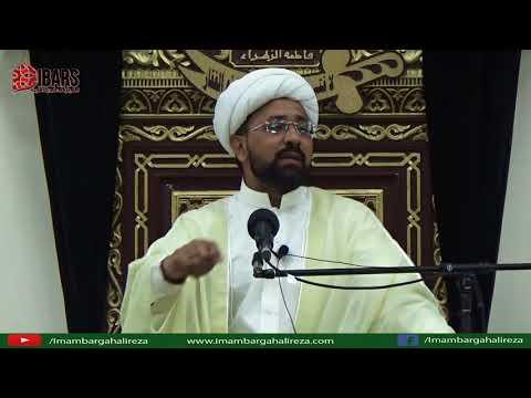Jashan 14th Rajab 1439 Hijari 31st March 2018 Wiladat Imam Ali (AS) By H I Muhammad Irfan Abbas - Urdu