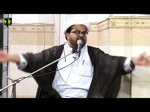3/4-Majlis-e-Aza Basilsile Shahadat Imam Musa Kazim (a.s) | Khitab : Maulana Muhammad Raza Dawoodani - Urdu