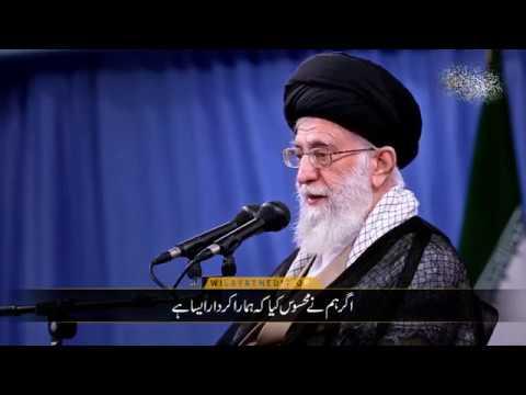 دُشمن کو غضبناک ہونا چاہئیے | Farsi sub Urdu