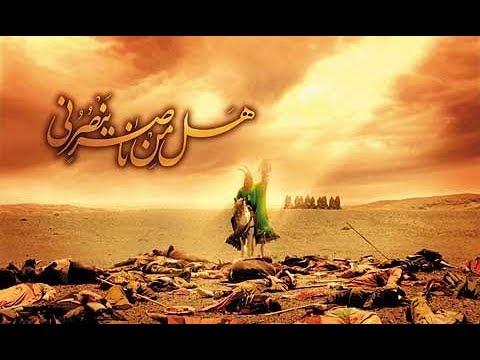 3-Imam Hossein (AS): The Prophet\\\'s Nation Awakener - English
