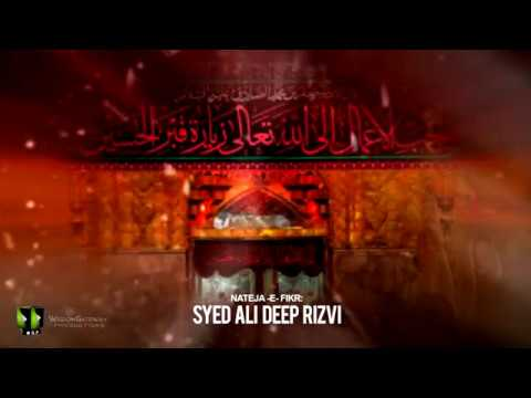 [Manqabat]  Azeem Rahnuma Hussain (as) Hai | Syed Ali Deep Rizvi | 1439/2018 - Urdu