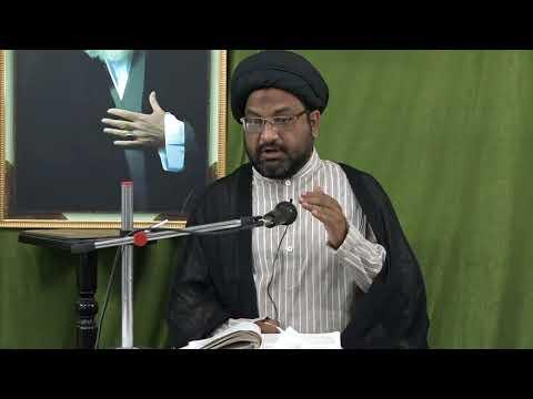 Dars-e-Nahj ul-Balagha | Sermon No: 34 - Part 01 | Moulana Taqi Agha - Urdu