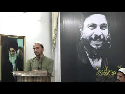 [Seminar] Shaheed-e-Khamis (r)   8th April 2018   Moulana Agha Munawar Ali - Urdu