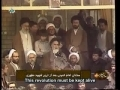 Imam Khomeini RA Speaks after Martyrdom of Shaheed Mutahhari 1979 - Aired 1st May 2009 - Farsi sub English