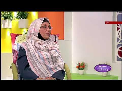 [  بر صغیر میں خواتین کی تعلیم کی موجودہ کیفیت[ نسیم زندگی -Urdu