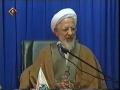 Ayatollah Jawadi Amuli Speaks about Shaheed Mutahhari r.a - Martyrdom May 1st 1979 - Persian