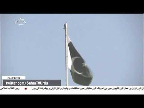 [26APR2018] پاکستان کے وزیر خارجہ خواجہ آصف تاحیات نا اہل- Urdu
