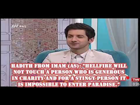 Charity (Sadqa) for safety of Imam Mehdi (ATFS) project Eng subtitle